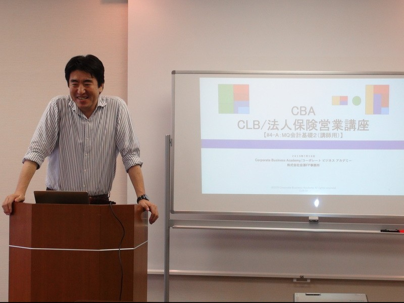 CLS(法人保険営業入門講座)フロントセミナー&入学ガイダンスの画像