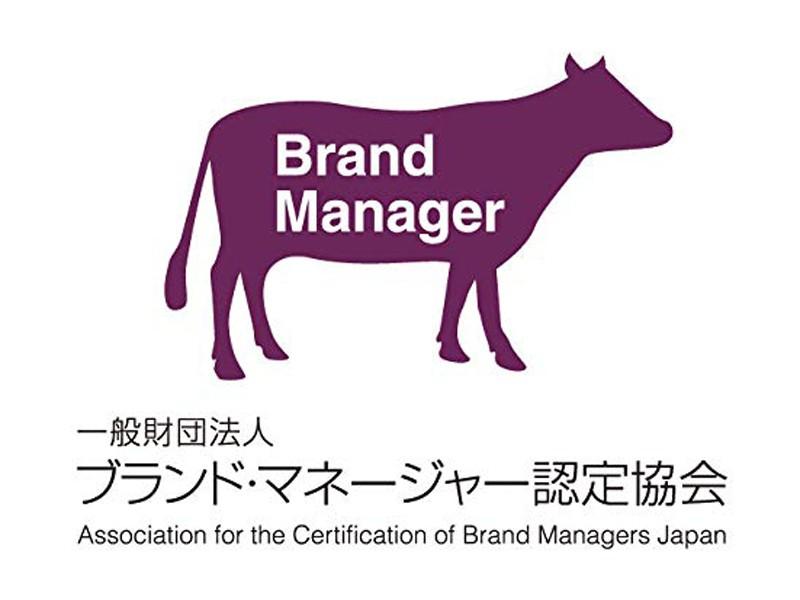 ブランディング入門セミナー:BM認定協会/12・1・2・3・4月の画像