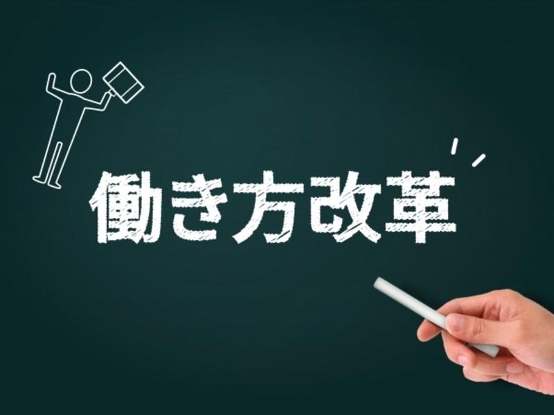 【オンライン】あなたも変われる!会社から自由になる手順を知る講座の画像