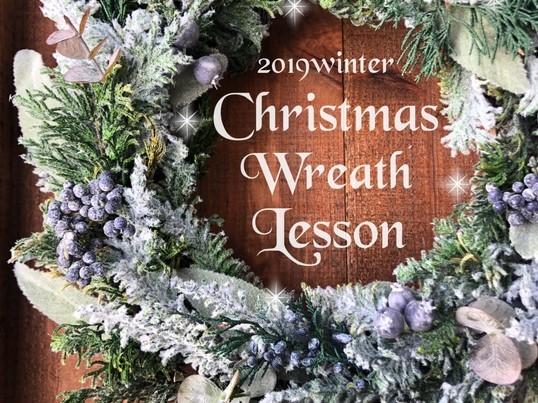 プリザーブド素材を使った 約30cmの大きなクリスマスリース作りの画像