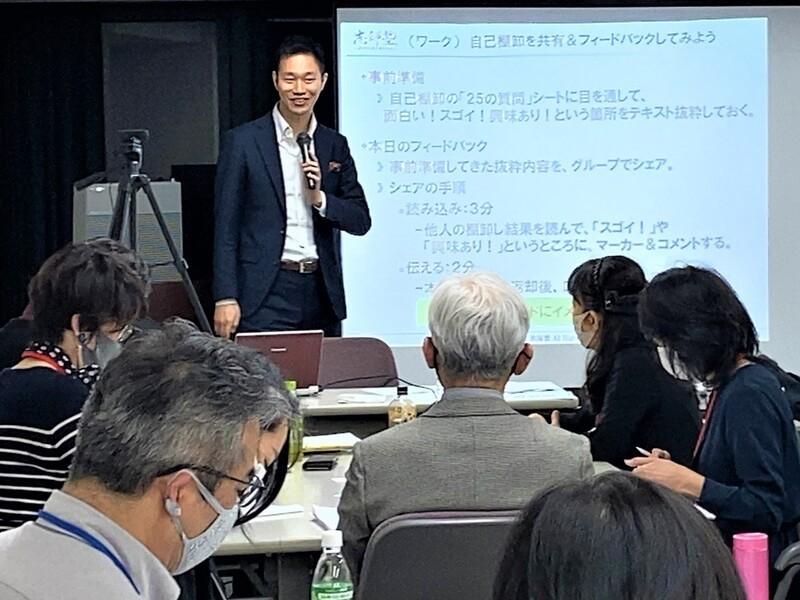 【受講者数10,000名以上】先生業のための『Web集客セミナー』の画像