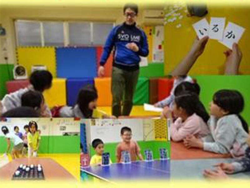 ワークショップで学ぶ子どもへの話法とすぐ使えるアナログゲーム研究会の画像