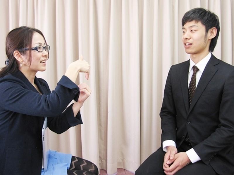 プレゼンに強くなる!聞き手を納得させる人前での話し方レッスンの画像