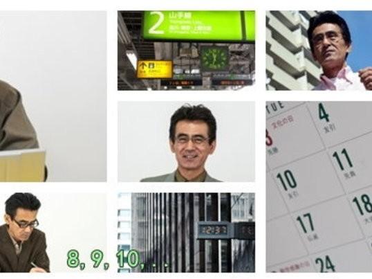 【東京】アンガーマネジメント応用講座の画像