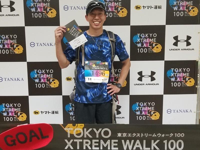 東京エクストリームウォーク100を歩ききるための攻略法の画像
