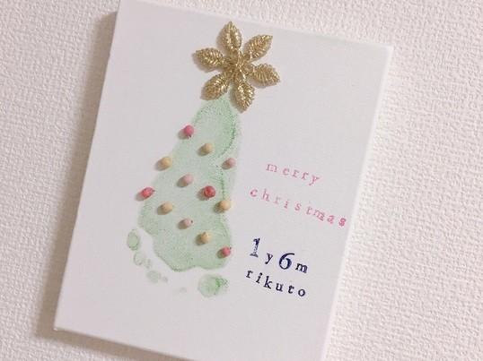 クリスマスツリー♡ お子様の足形キャンバスを作りましょう!の画像