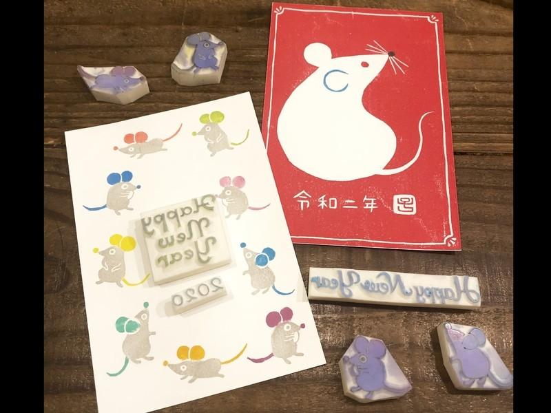 津久井智子の消しゴムはんこ教室/11月:年賀状はんこの画像