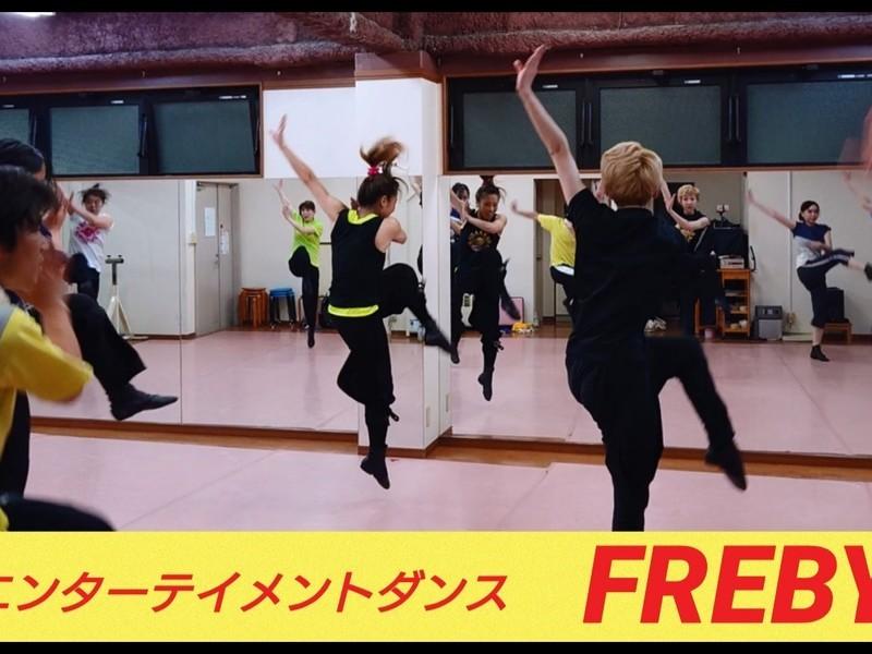 <2回め以降の予約>エンターテイメントダンス【川崎】木曜日夜の画像