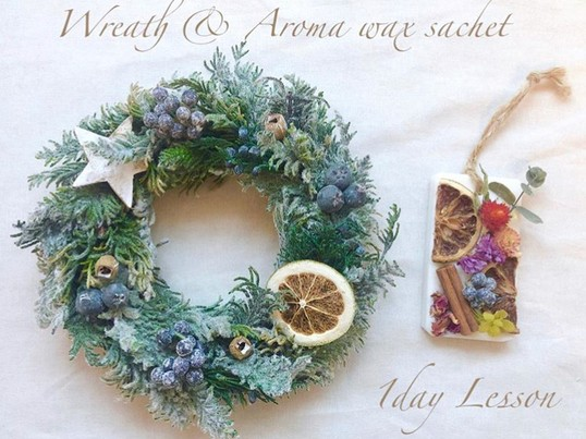 クリスマスグリーンリース&アロマワックスサシェ作りの画像