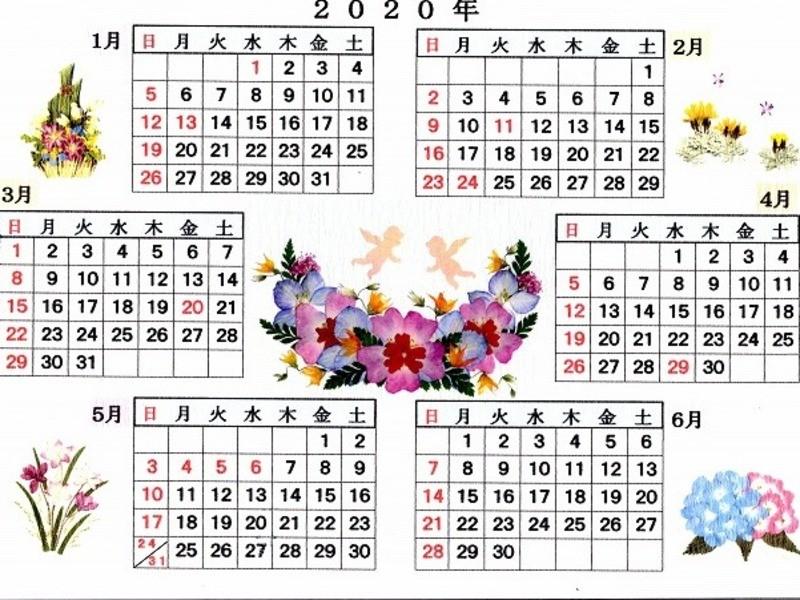 押し花で自分だけのオリジナルカレンダーを作ろうの画像