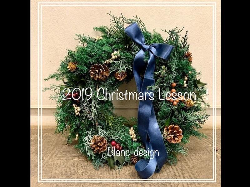 2019年限定☆フレッシュ素材のクリスマスリース講座◎33cm!の画像
