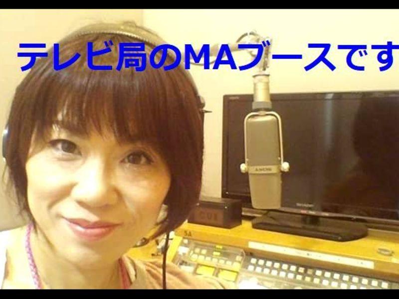 【新宿で朝活】今朝のニュースをキャスター気分で読もう!の画像