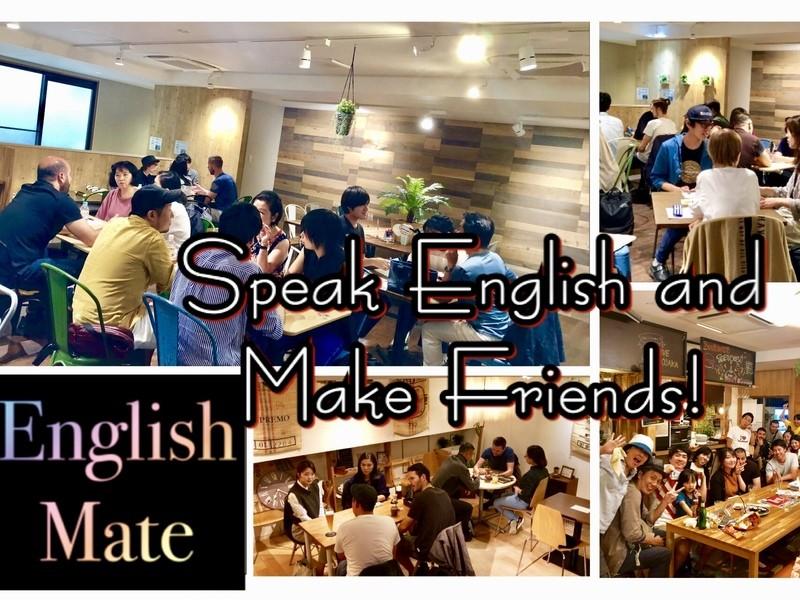 限定[10名] 元英会話講師がサポート国際交流とアウトプットの画像