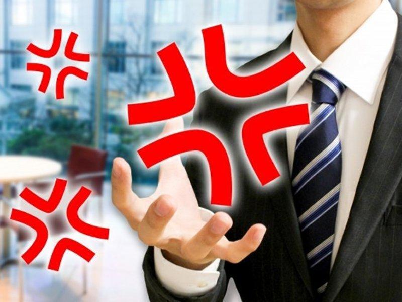 上手な叱り方を学ぶ。アンガーマネジメント「叱り方」入門講座の画像
