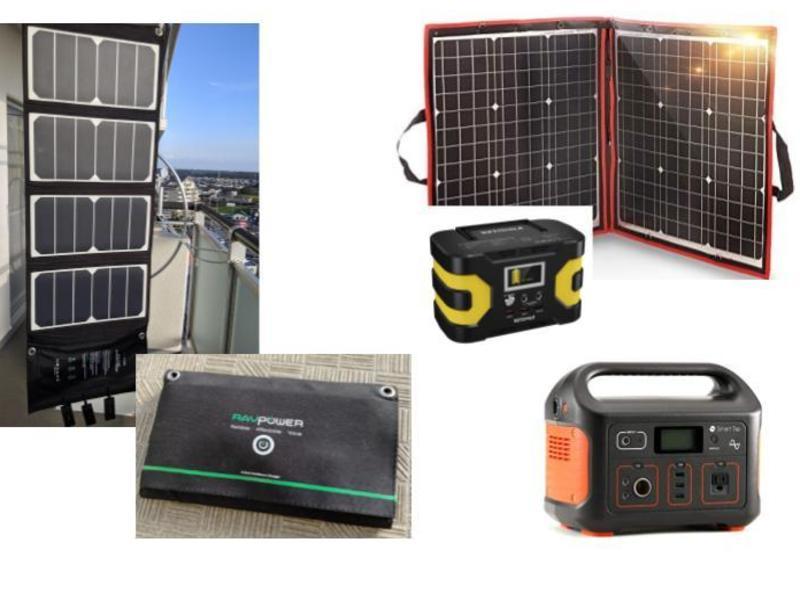 防災講座~電気を作り蓄える、ソーラパネルと充電機器の使い方と購入法の画像