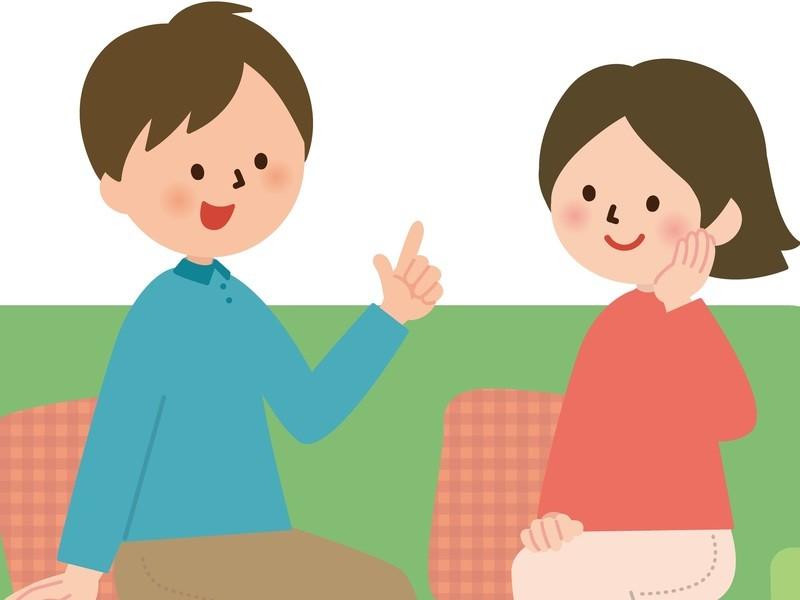 【オンライン】会話が続く質問力・会話力・聞く力 向上講座の画像