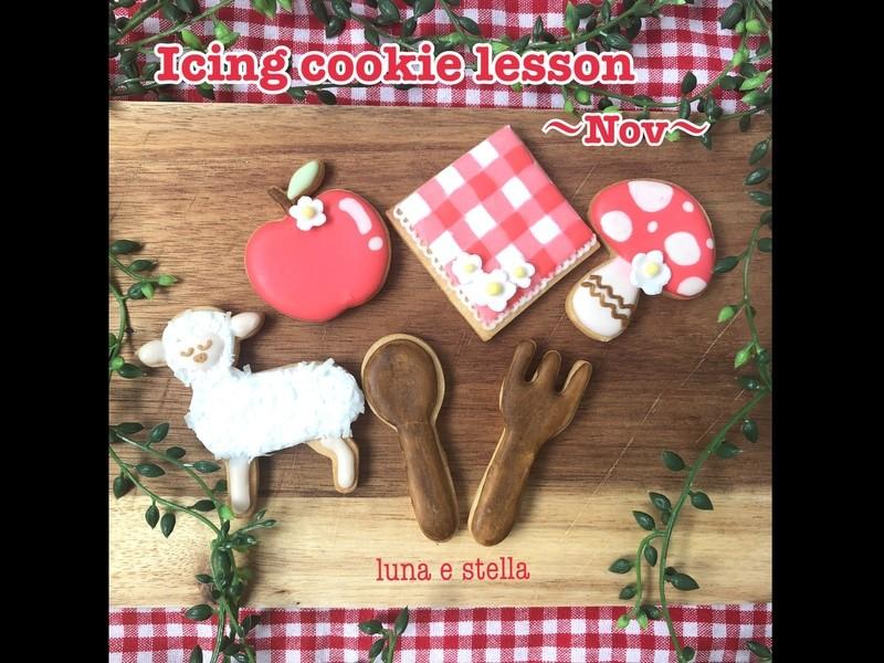 アイシングクッキー 秋のクッキーの画像