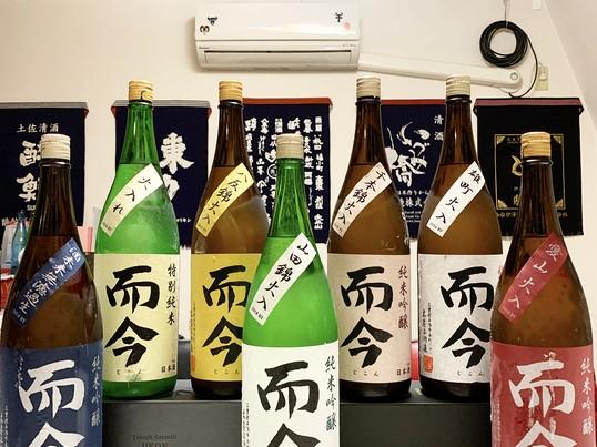 《リピーター様限定》【特別編】『而今』を7種飲み比べてみよう!の画像