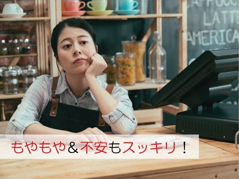 [熊本・女性・起業]いつ・何を・どうする?が、パッと分かる経営計画の画像