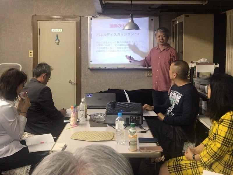 ヒューマンエッセンス上級講座の画像