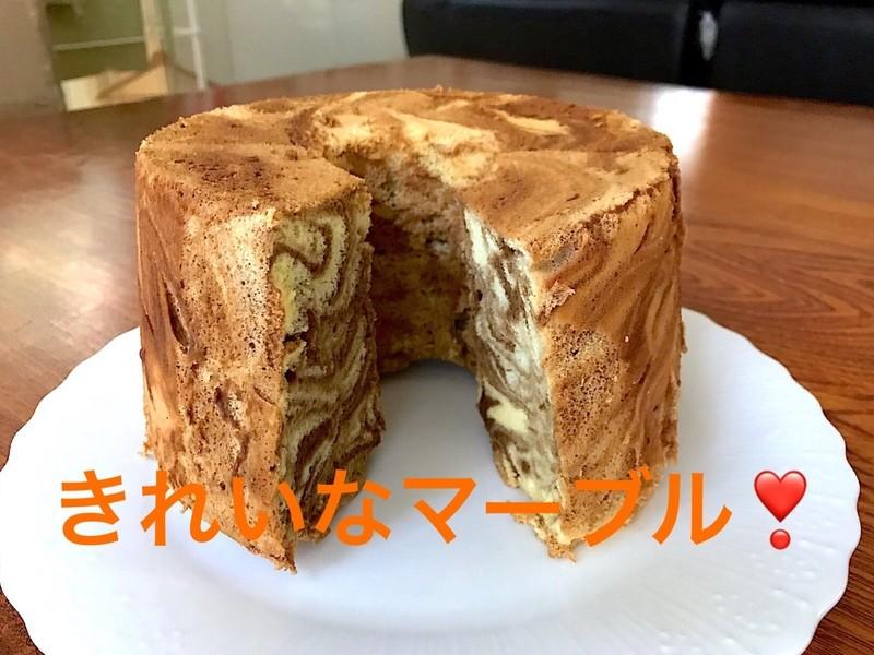 インスタ映えUP❣️米粉のマーブルシフォン習得講座!の画像