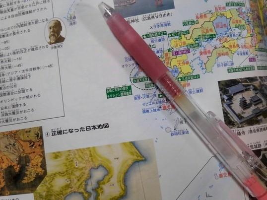 中学受験の社会 ~歴史~「地理を『四次元』にする思考力」の画像
