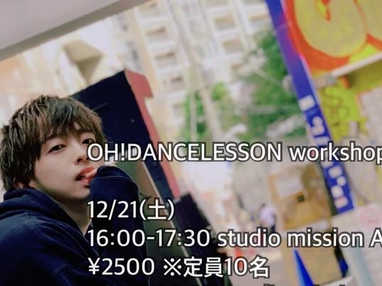 12/21 Hiphop,R&Bダンス!初めての方基礎レッスンの画像