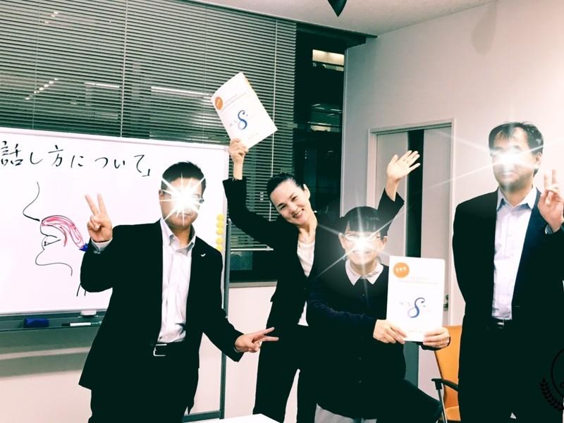 【福岡】書籍プレゼント付★話し方の基礎声作りから始める体験レッスンの画像