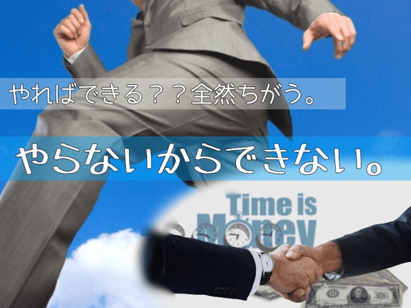 【オンライン講座】自分らしく副業!「一歩踏み出す」為の講座の画像