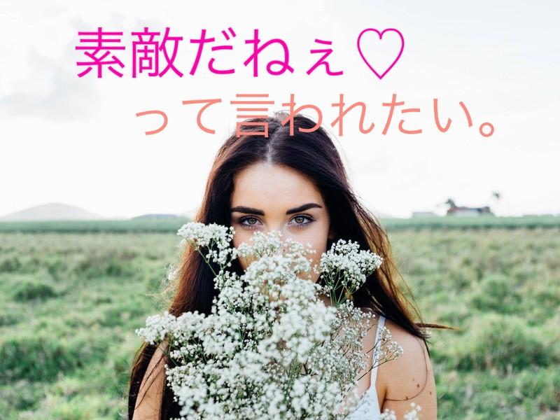 オンライン初心者さま歓迎^ ^お洋服コーデ基本コツ・ポイント伝授♡の画像
