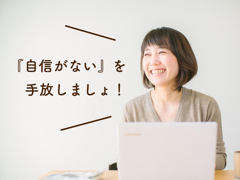 夢を叶える体質になる!脱OLして起業したい人のための心理学講座♡の画像