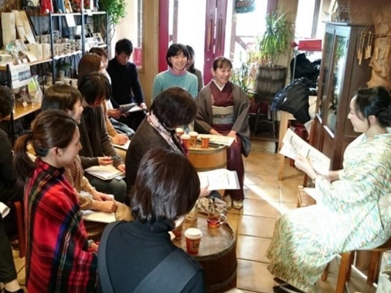 福岡で開催!「開運 年運セミナー2020」の画像