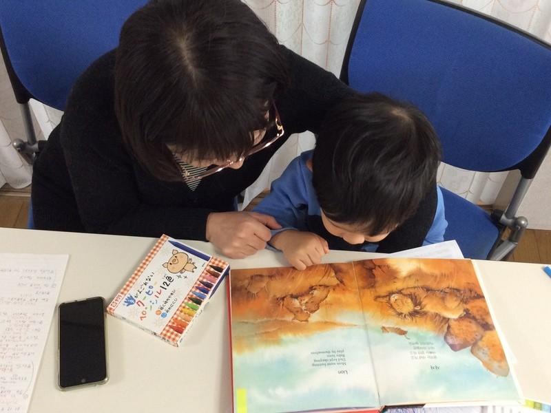 ママと一緒に韓国語の画像
