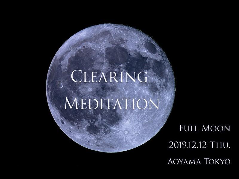 心身の状態を調える 満月のクリアリング・メディテーションの画像