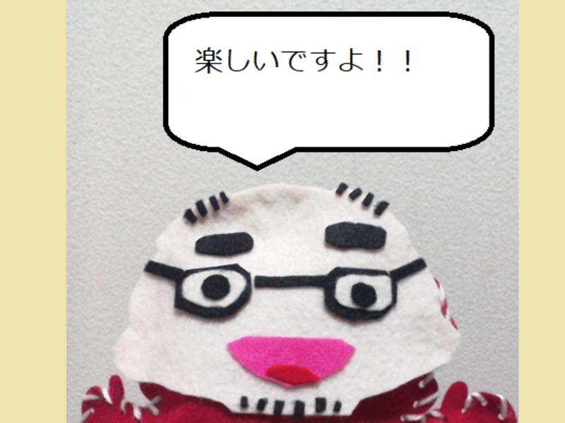 【パペットーク!!】エピソードを面白く話すコツ、体感頂きます!!の画像