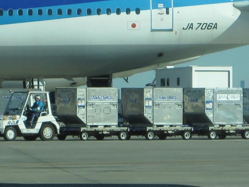 DIPLOMA 基礎コース 国際航空貨物運賃の計算の画像