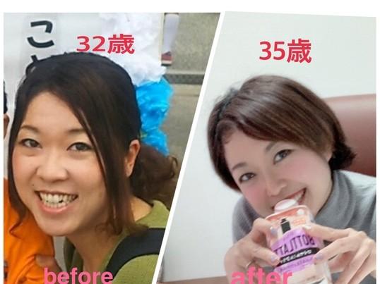 [オンライン可]ミセス日本グランプリ直伝スキンケアレッスンの画像