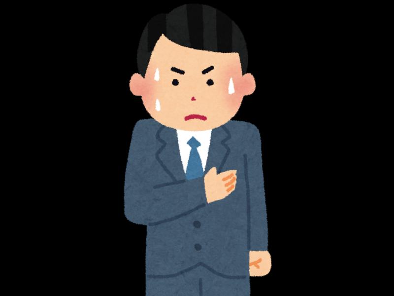 メンタルトレーニング ~緊張・プレッシャーからの解放 編~の画像