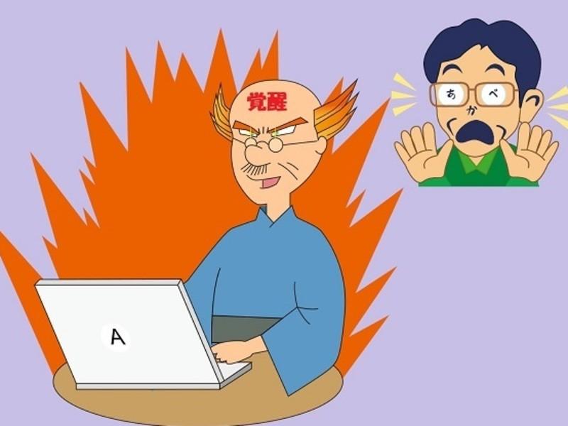 【エクセル】VBA職人の技を伝授しますの画像
