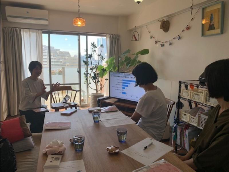 自宅の書類の山にサヨナラする「書類整理講座」の画像