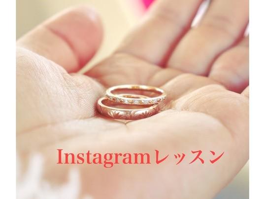Instagramでスマホカメラレッスンの画像