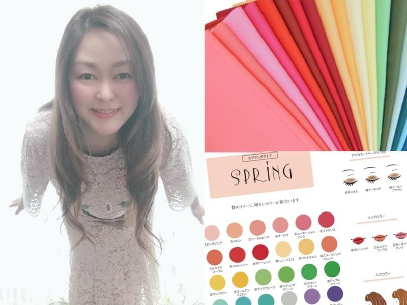 パーソナルカラー&メイク 似合う色+心の色でもっと自分を好きに♡の画像