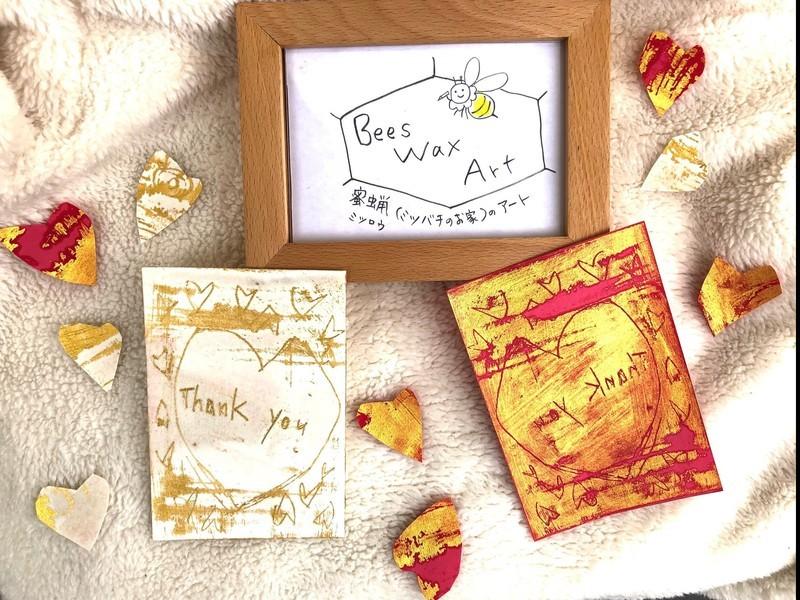 ワックスアートでバレンタインカードを作ろう!初心者でも参加OK!!の画像