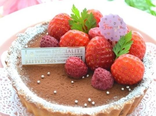 残席1名様!バレンタイン グルテンフリーチョコタルトケーキの画像
