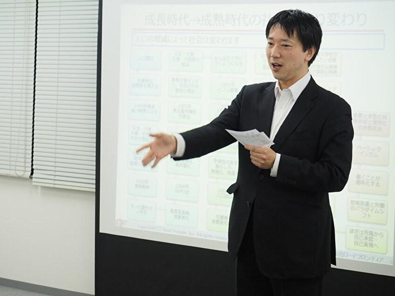 成熟社会ビジネス実践会の画像