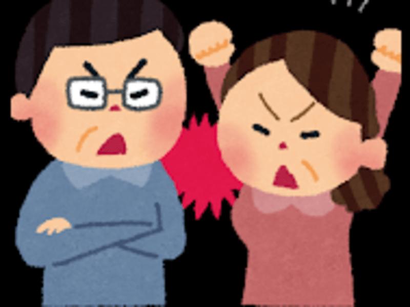 アンガーマネジメント入門講座【大阪・なんば/心斎橋】の画像