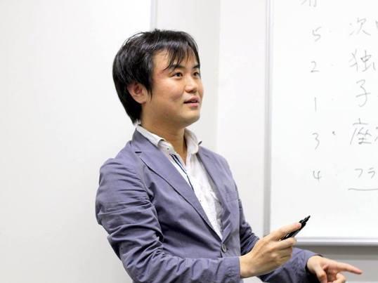 中小企業診断士×映画監督・二人の講師によるキャリアUP自分発見講座の画像