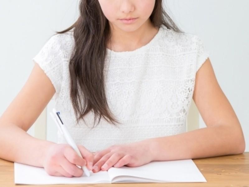 三福祉士についての試験対策相談会の画像