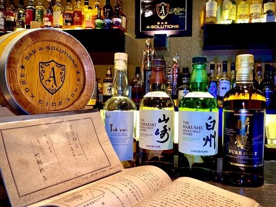 ウイスキーテイスティング ジャパニーズウイスキーの楽しみ方の画像