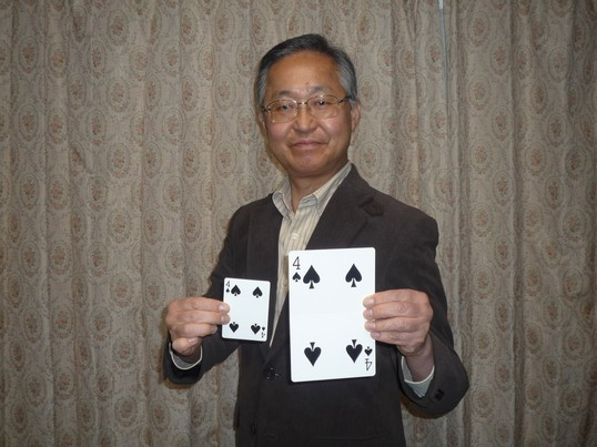 不思議なカードマジック!の画像